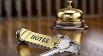 Отель, гостиница в Гессене, Германия, 2525 м2