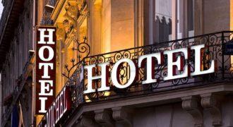 Отель, гостиница в Гессене, Германия, 3000 м2