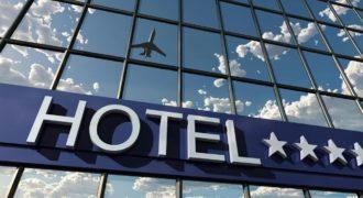 Отель, гостиница в Гессене, Германия, 6000 м2
