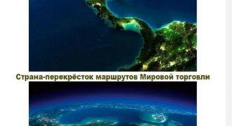 Земля Провинция Чирики, город Лас Лахас, Тихий океан пляж Лас Лахас, Панама, 192730 м2