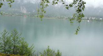 Земля в Хермагоре, Австрия, 10000 м2
