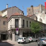 Недвижимость Сент-Этьен