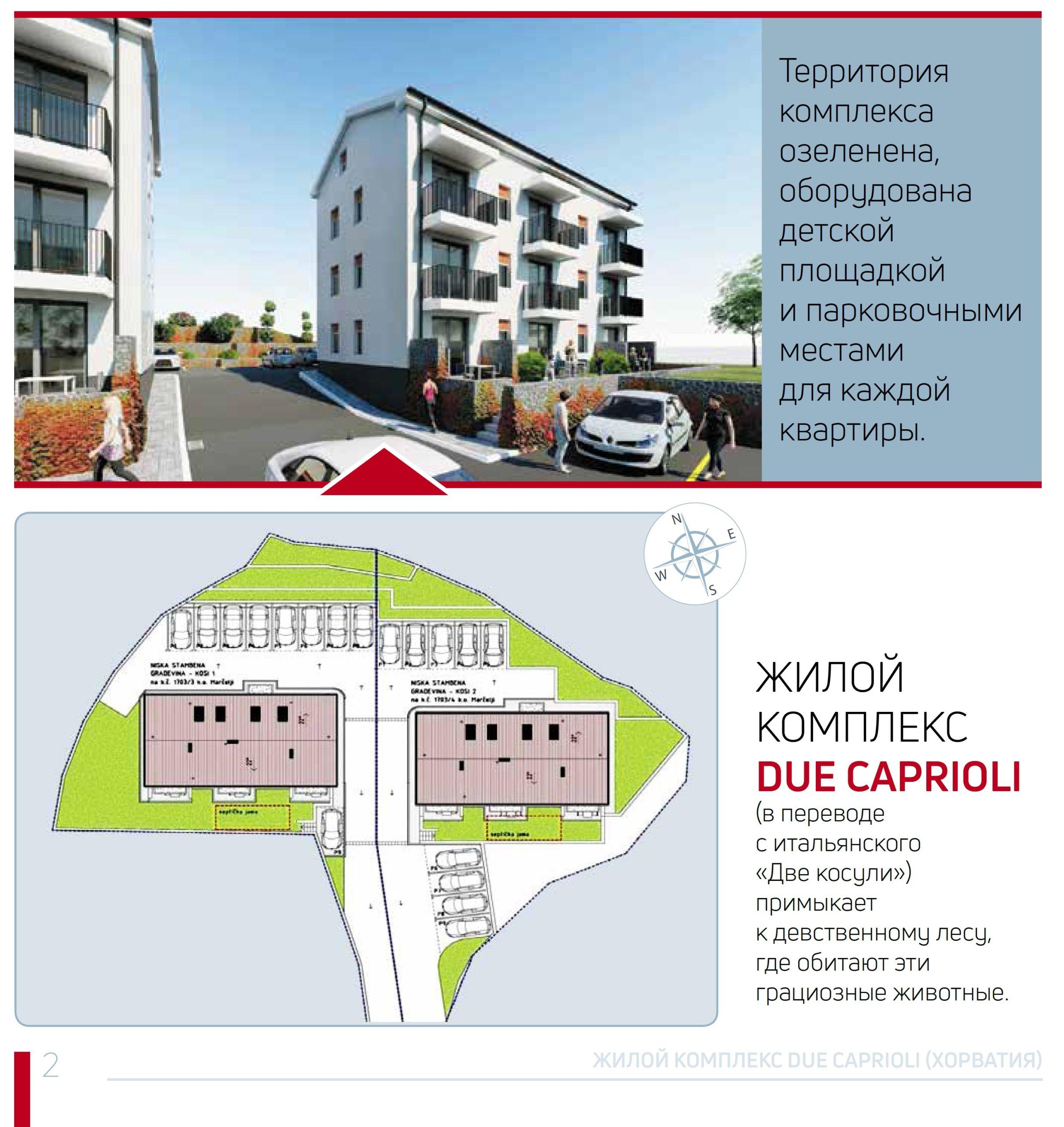 2-уровневая квартира с видом на море, рядом с Опатией