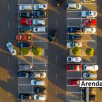 Франция: сдаём парковку в аренду