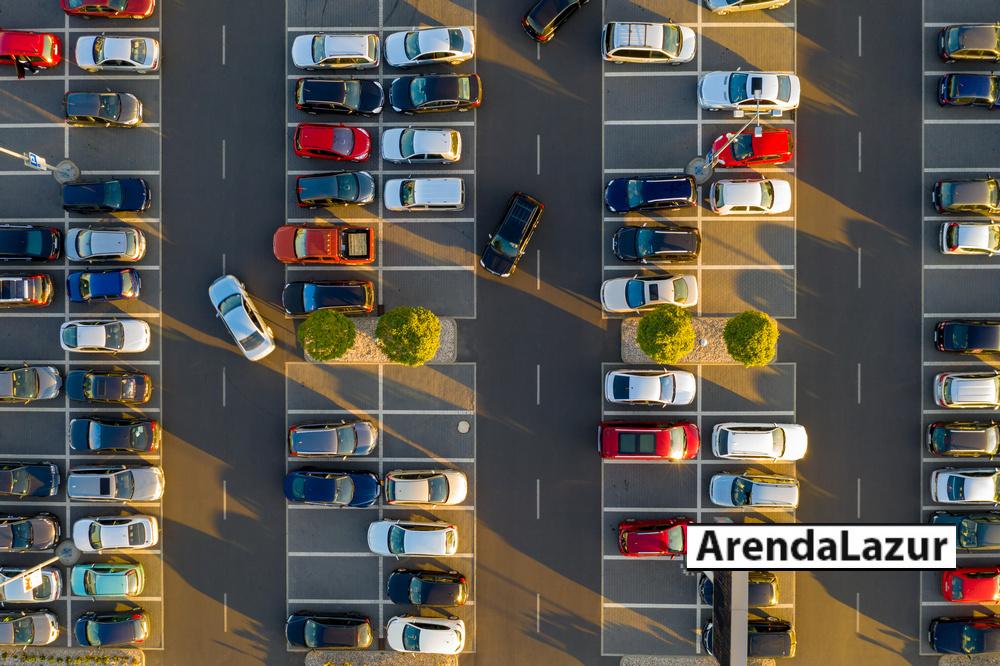 Франція: здаємо парковку в оренду