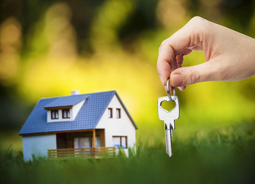 Внимание — продажа дома